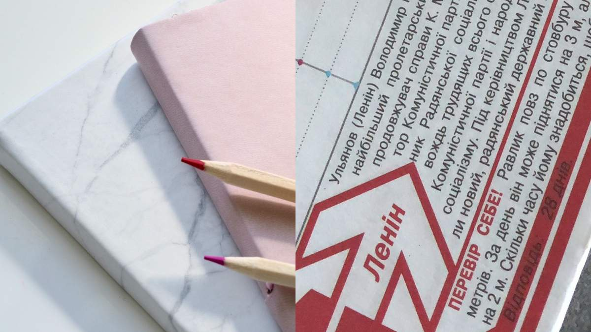 """Мислитель Ленін і  хижак """"Тіматі"""": українку здивували """"цікавинки"""" у шкільному щоденнику - Новини росії - Освіта"""