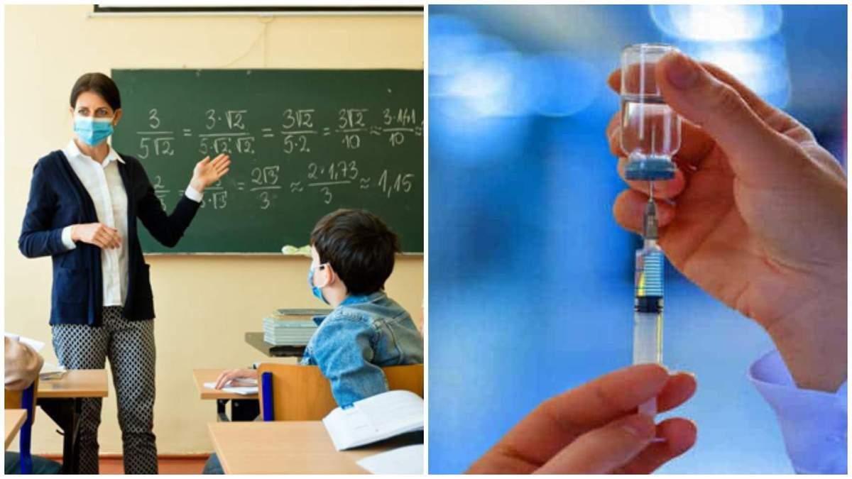 В КГГА рассказали, сколько работников школ вакцинировали в Киеве