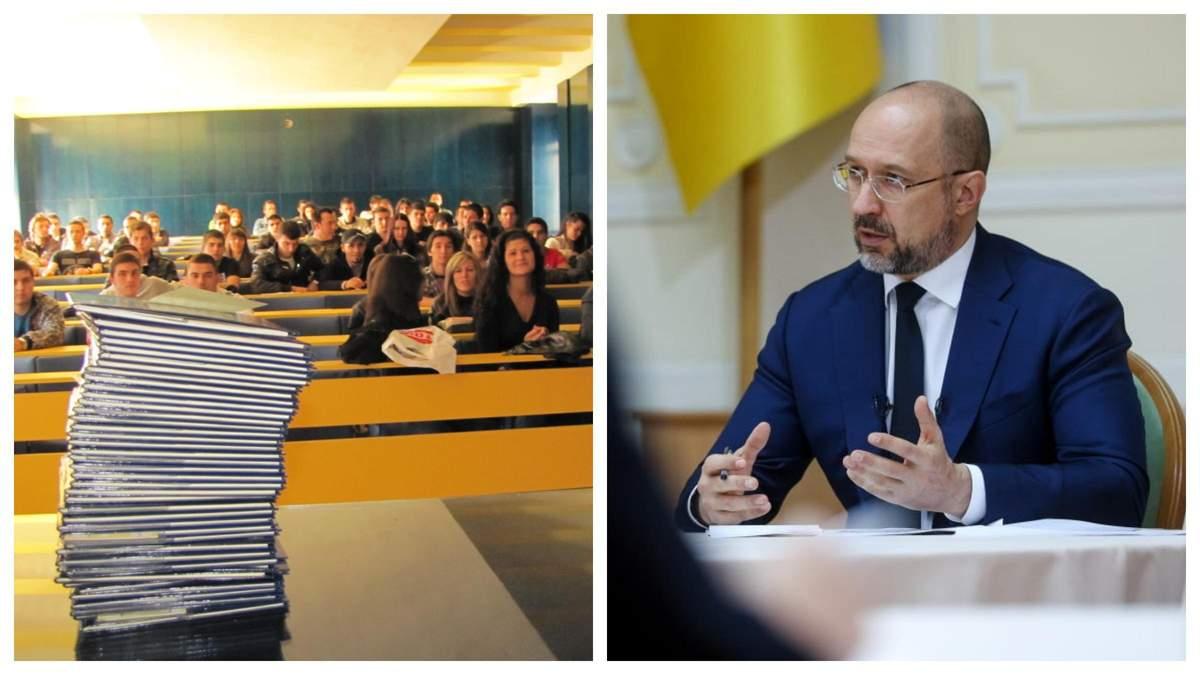 В Украине вырастут стипендии: сколько будут получать студенты