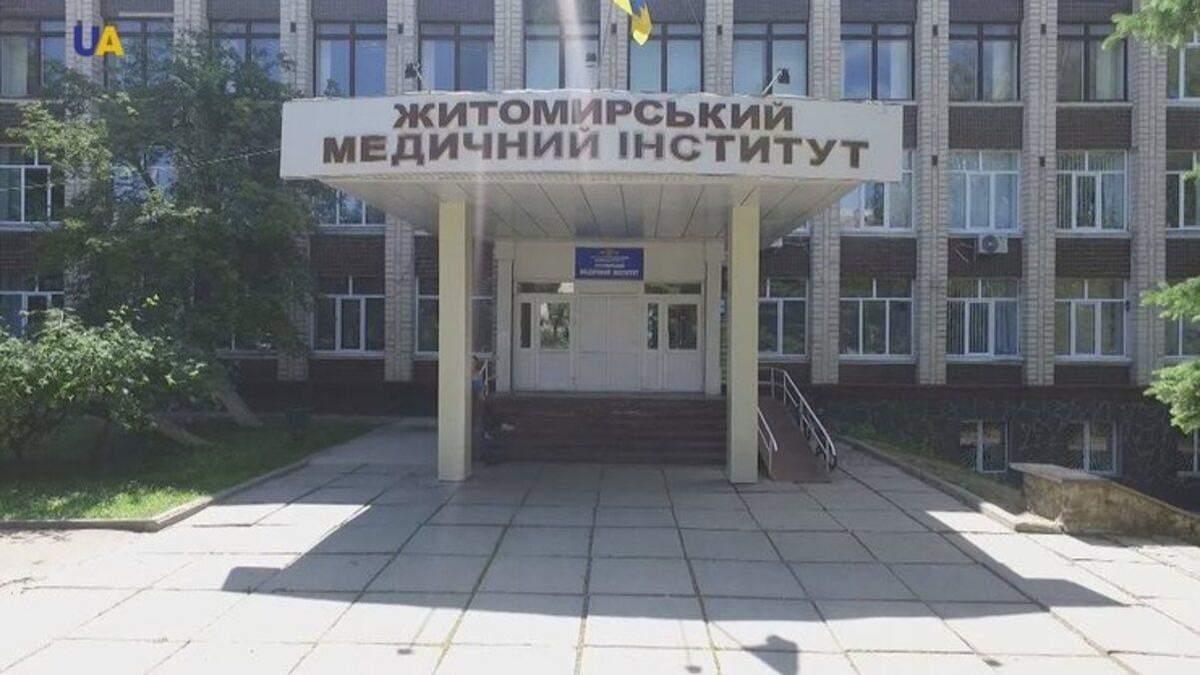 У Житомирському медінституті розпилили газ: постраждали двоє людей - Новини Житомир - Освіта