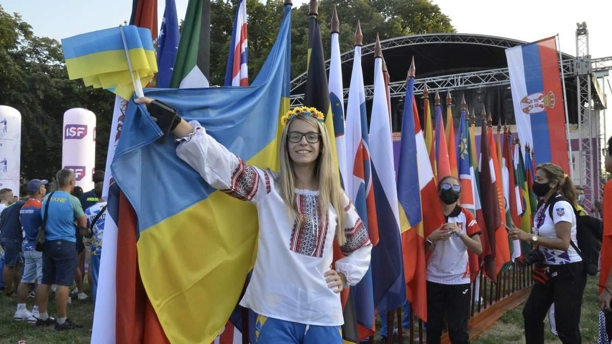 Ученическая сборная из Украины завоевала первое место на Всемирных спортивных играх U-15