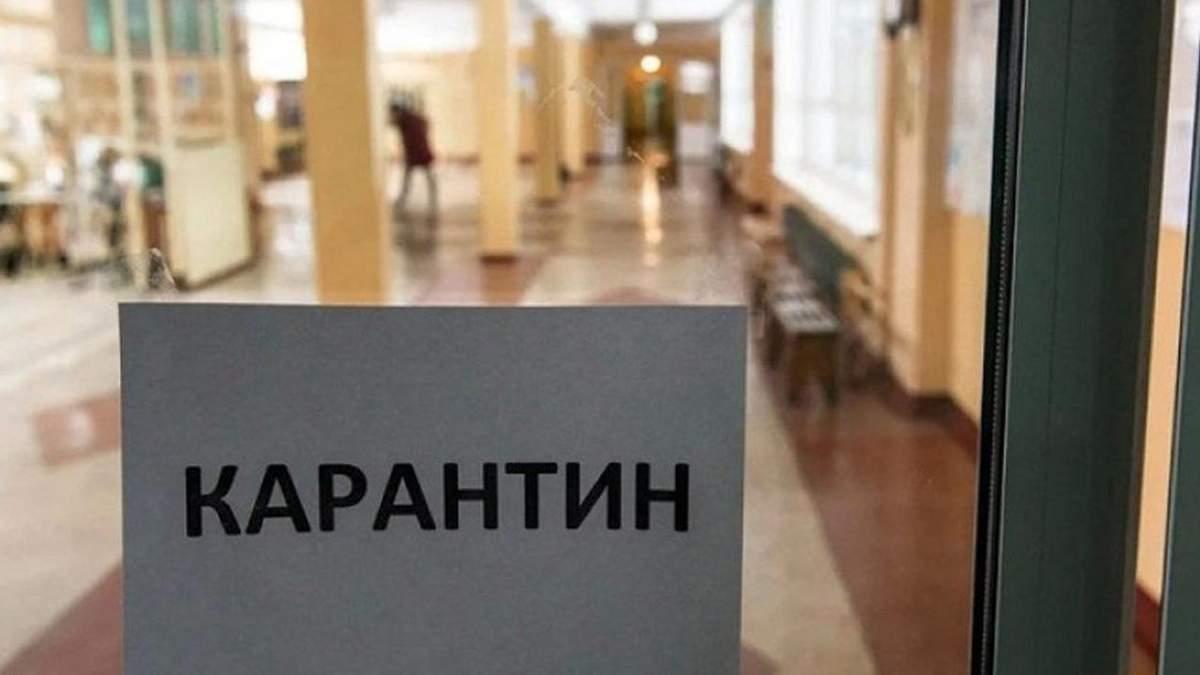 Школы могут пойти на карантин, несмотря на 80% вакцинированных работников: Ляшко назвал условия