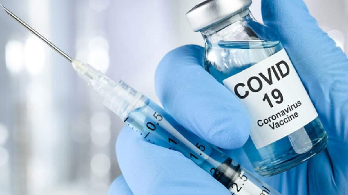 Це законно, – МОЗ пропонує обов'язково вакцинувати освітян - Головні новини - Освіта