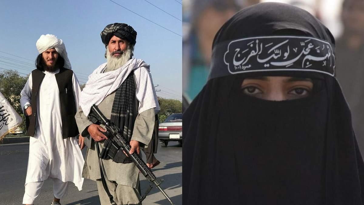 Образование под запретом: девушки и женщины не могут посещать Кабульский университет