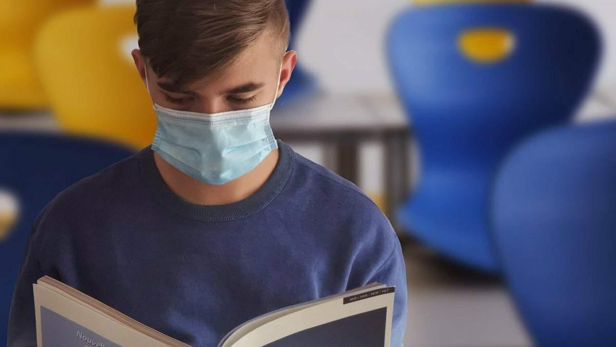 Діти частіше хворіють на коронавірус: як вберегти учнів від зараження в школі - Україна новини - Освіта