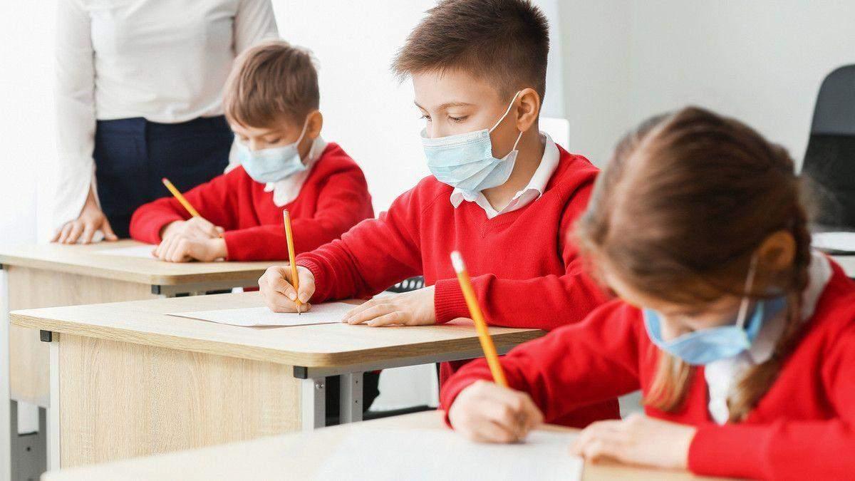 Сколько школ смогут работать очно в красной зоне, – Ляшко назвал количество