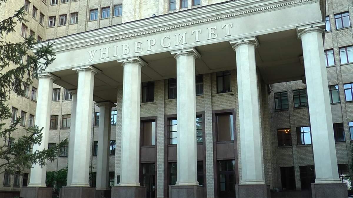 В ХНУ Каразина опровергли информацию о том, что студентов заставляют идти на лекцию о вакцинации