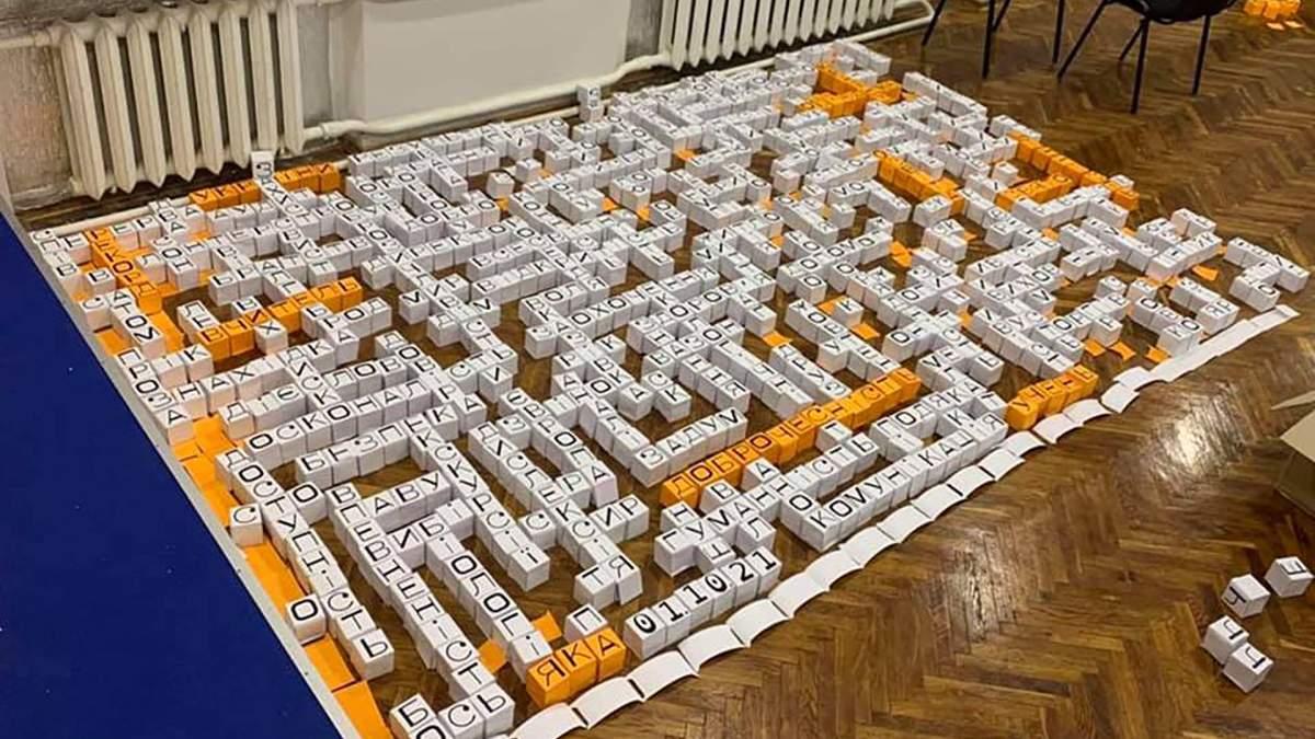 Рекорд на понад 200 слів: у столичній школі створили найбільший кросворд українською мовою - Новини Києва - Освіта