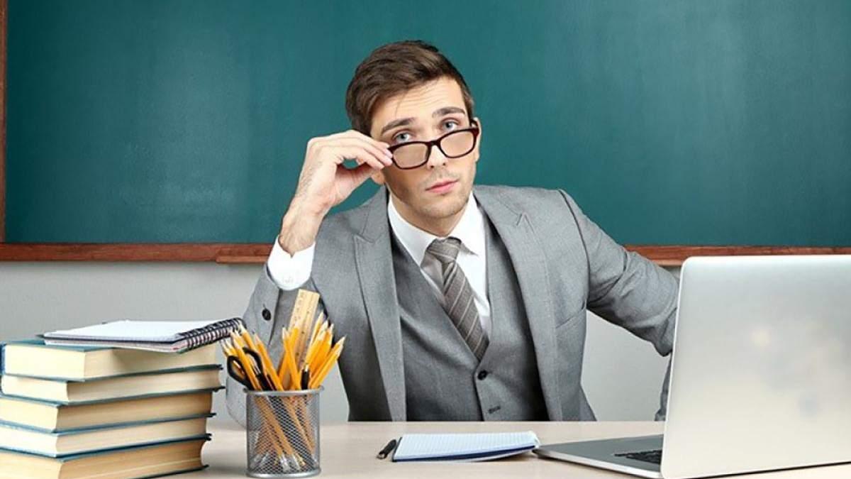 Зарплата вчителя: скільки отримують педагоги в різних країнах світу - Україна новини - Освіта