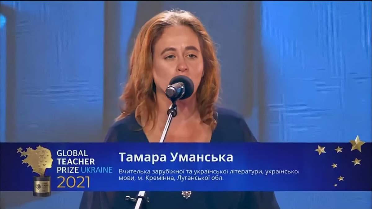 В Украине впервые наградили учителя из прифронтовой зоны: кто победил