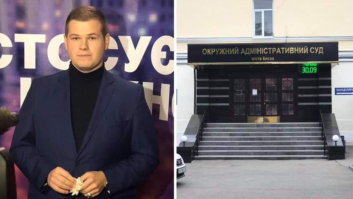 В Киеве директор школы подал в суд на правительство: требует отменить ограничения для учителей