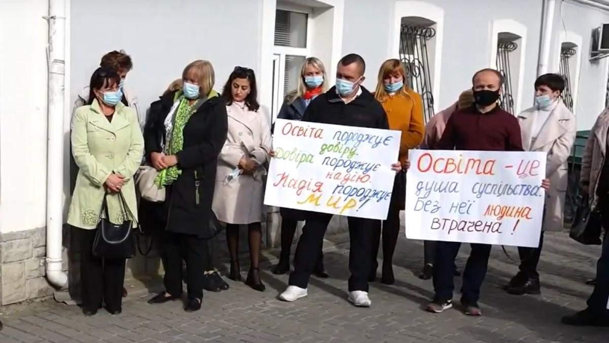 Заборгували 3 мільйони: вчителі на Тернопільщині протестують, бо їм рік не виплачують зарплату - Новини Тернопіль - Освіта