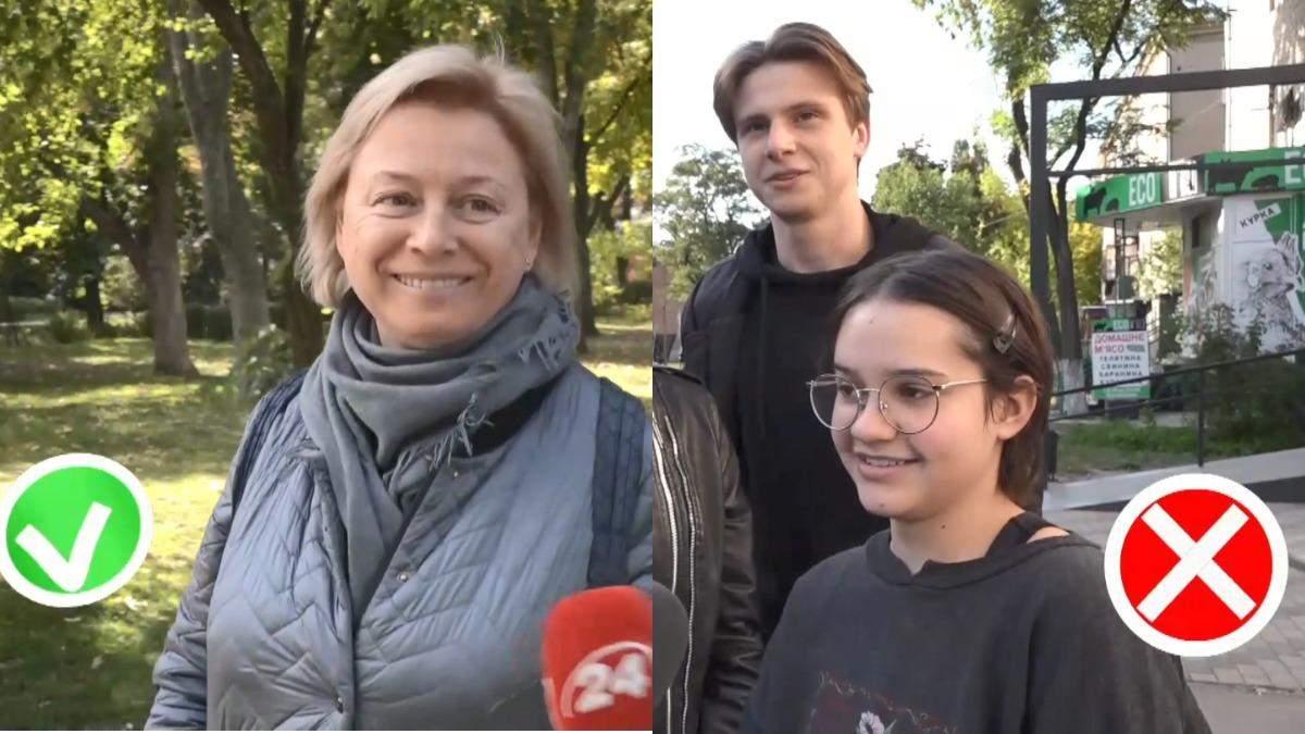 Чи пам'ятають українці шкільну програму: курйозне вуличне опитування - Освіта