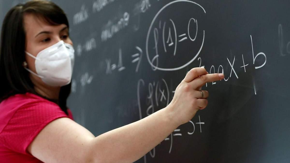 В уряді пояснили, як працюватимуть школи в червоній зоні - Україна новини - Освіта