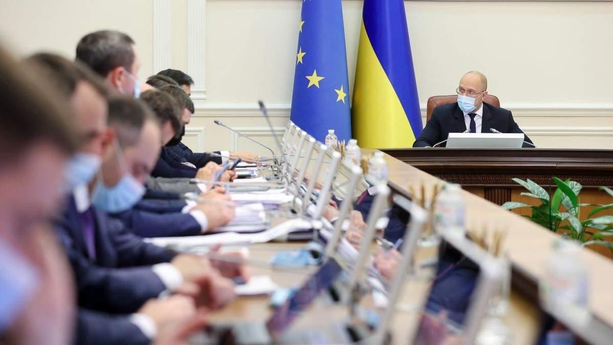 Уряд створив державний податковий університет - Україна новини - Освіта