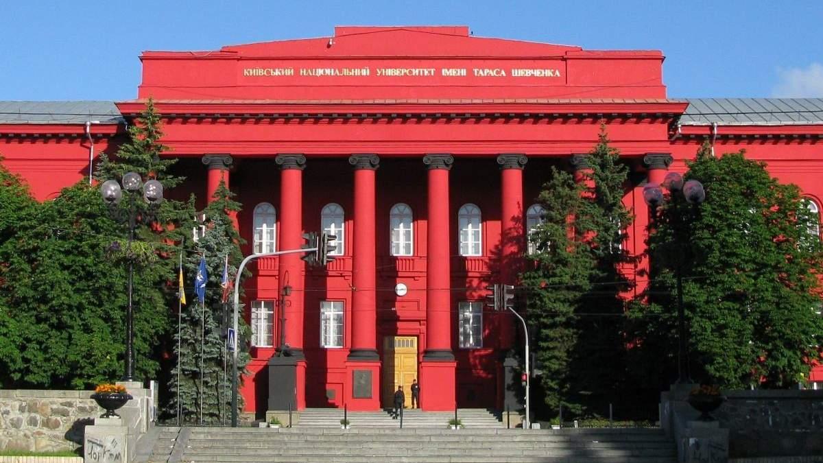 Исследователи из университета Шевченко – соавторы нобелевского лауреата по химии Листа