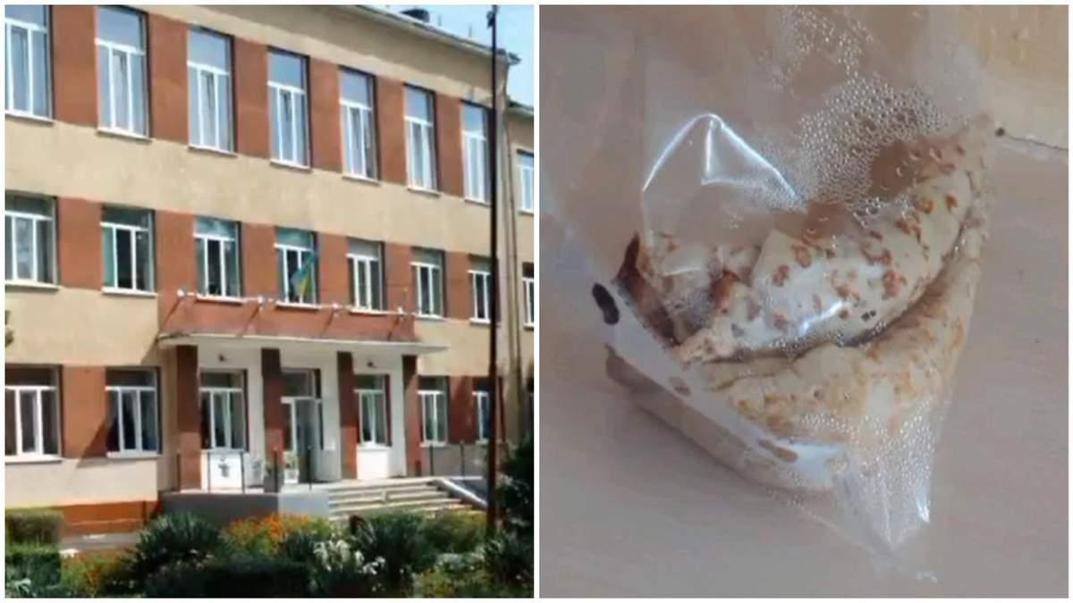 В ужгородской школе детям на завтрак выдавали блины в файлах