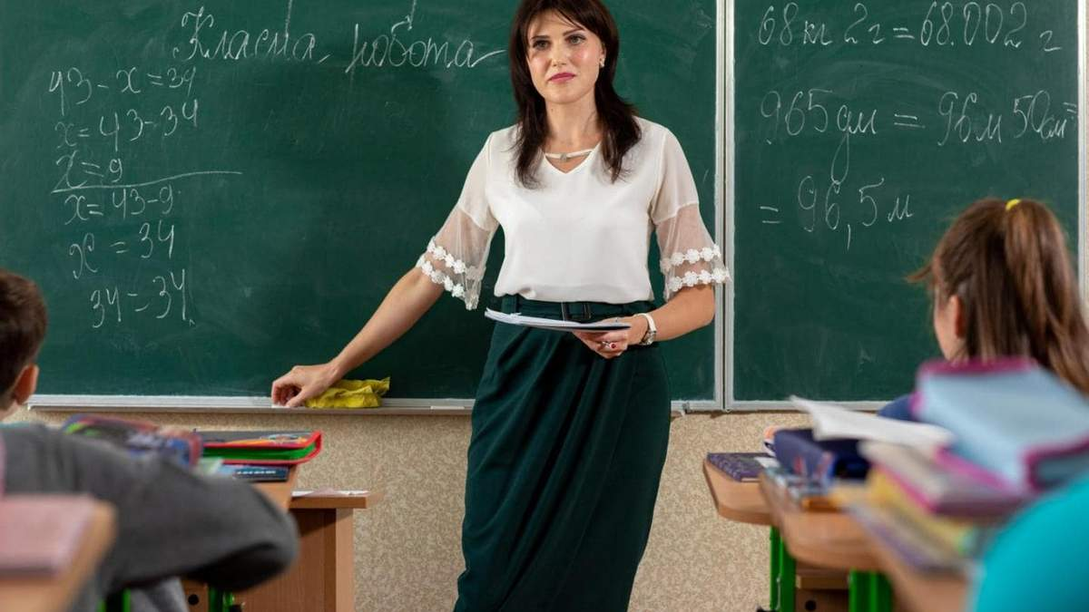 МОН надало рекомендації вчителям щодо викладання у школах - Україна новини - Освіта