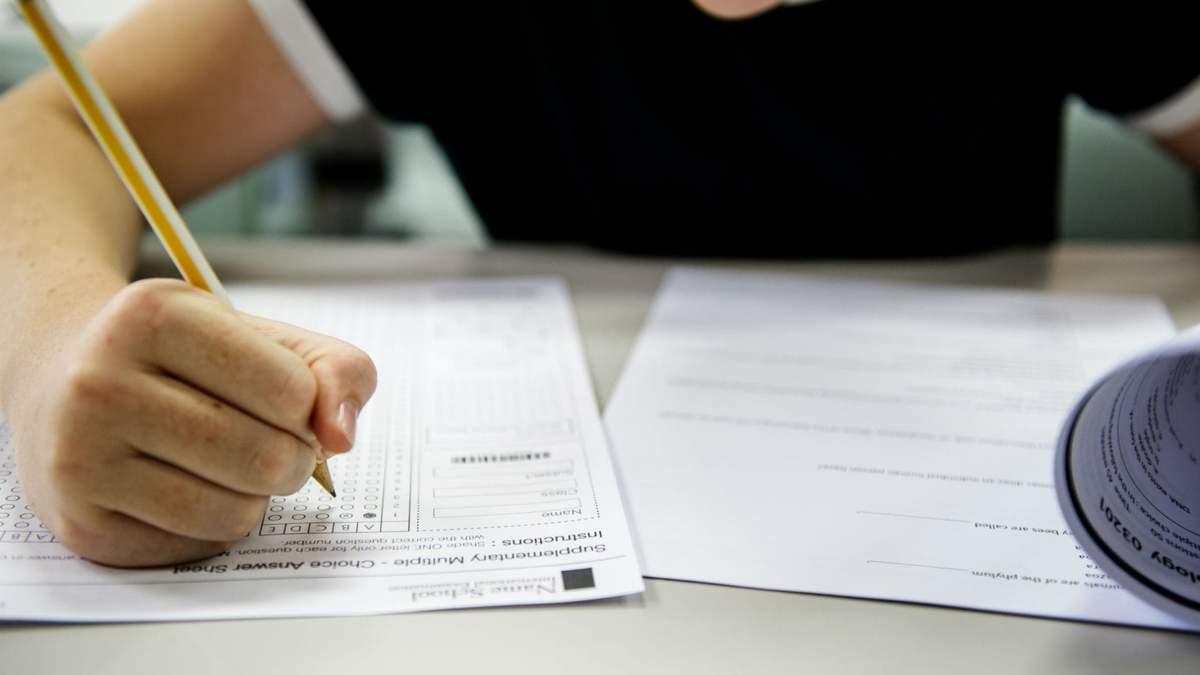 """Яким буде тест ЄДКІ за спеціальностями """"Право"""" та """"Міжнародне право"""": програма - Україна новини - Освіта"""