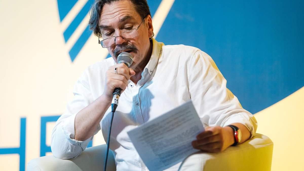 Радіодиктант-2021 напише і зачитає письменник Юрій Андрухович - Україна новини - Освіта