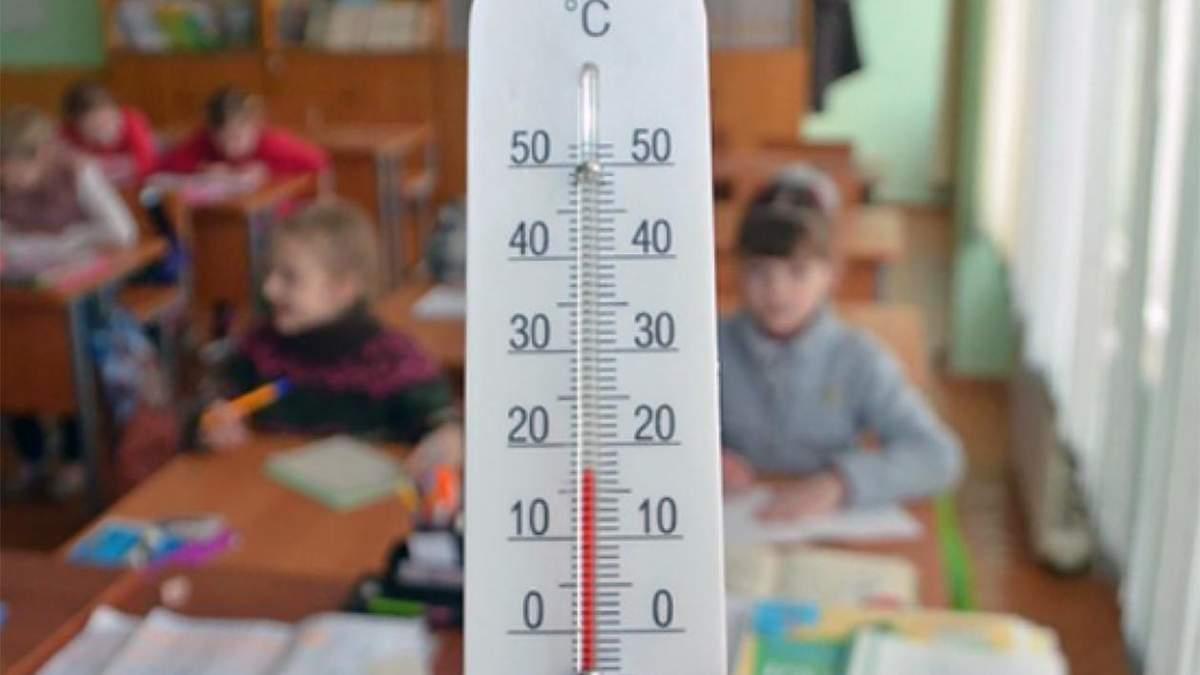 Економлять на опаленні: учнів з черкаських шкіл відправлять на канікули раніше - Новини Черкаси - Освіта