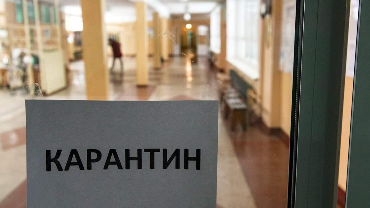 У школах та садочках Волині масові спалахи COVID-19: перелік - Україна новини - Освіта