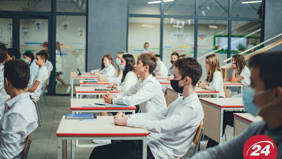 Уряд затвердив положення про ліцеї: як вони працюватимуть і як зараховуватимуть учнів - Україна новини - Освіта