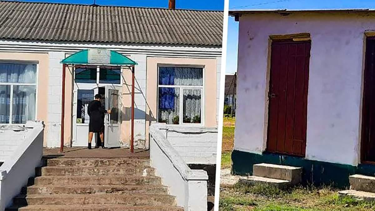 Дыры в бетоне: в сельской школе на Кировоградщине дети боятся ходить в туалет – ужасные фото - Новости Кропивницкий - Учеба
