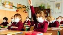 Будут ли закрывать школы и детсады во время локдауна: в Раде ответили