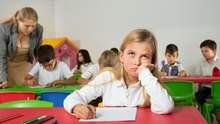 Как настроить школьников на учебу после каникул: советы учителям