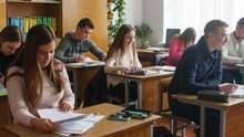 Чи будуть набирати учнів до 10-11 класів у 2021 році: пояснення МОН