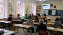 Як будуть визначати, з яких шкіл зробити профільні ліцеї: з'явилися рекомендації