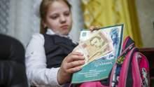 """""""Спонсировать свиней не буду"""": в школе Кривого Рога возник скандал из-за родительских взносов"""