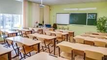 Скандал на Ровненщине: директорам 12 школ грозит тюрьма из проведенный Интернет