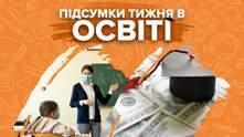 Робота шкіл на карантині, зменшення грошей на освіту та рішення МОН: підсумки тижня в освіті