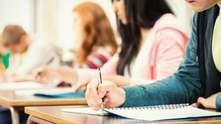 Выпускников школ могут освободить от сдачи ГИА в форме ВНО
