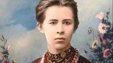 Резюме та літературна вечірка: 5 ідей для крутого уроку з вивченням творчості Лесі Українки