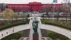 Визначили 200 найкращих університетів України: рейтинг 2021 року