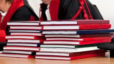 """""""Дипломные на заказ уходят в прошлое"""": в Раде готовят важный закон"""