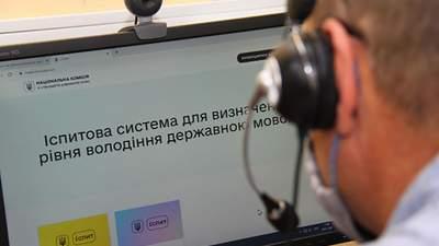 В Україні видали перші сертифікати з володіння державною мовою: фото та деталі