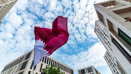 Навчання за кордоном: Катар запрошує на безкоштовне стажування
