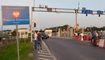 Рішення вже є: Польща відкриває кордони для українських студентів