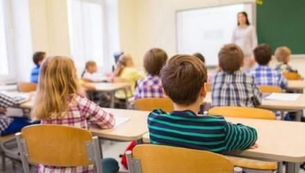 В каких регионах дети смогут 1 сентября пойти в школу: что говорят в МОН и Минздраве