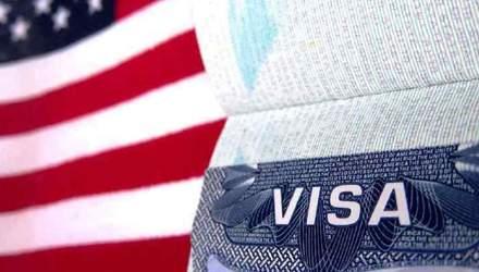 Посольство США знову видає візи, але лише деяких категорій