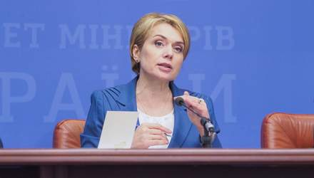 Гриневич предлагает поднять зарплату учителям из денег коронавирусного фонда