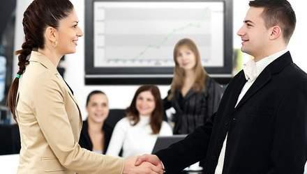 Як поводити себе у перший робочий день: 10 корисних порад