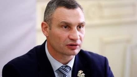 Киев не собирается отправлять всех учеников на дистанционное обучение
