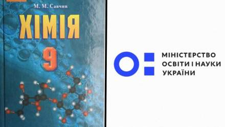 Настаивают, что сода обладает целебными свойствами: в МОН ответили на инцидент с учебником химии