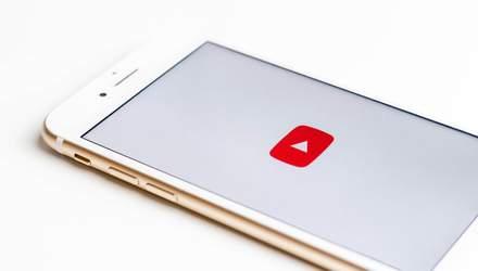 Підбірка цікавих відеоблогів на YouTube для розвитку та навчання