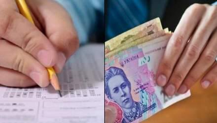 100 тысяч гривен за ВНО: когда в Украине введут премии и как ее получить